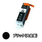 キャノン(CANON) 互換インクカートリッジ BCI-350XLPGBK 大容量(ブラック) 単品1本 MG7530 MG7130 MG6530 MG6330 MG5530 MG5430 MX923 iP7230 iX6830