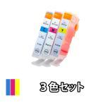 キャノン(CANON) 互換インクカートリッジ BCI-7E/3MP 3色セット PIXUS BCI-7eC BCI-7eM BCI-7eY MP970 MP960 MP950 MP900 MP830 MP810 MP800 MP790 MP770 MP610