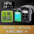 ヒューレット・パッカード(HP) リサイクルインクカートリッジ HP140XL HP141XL 各色1個(計2個) Photosmart C4380 C4275 C4480 C4486 C4490 C4580 J5780 J6480