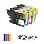 ブラザー (BROTHER) 互換インクカートリッジ LC11-4PK 4色セット LC11BK LC11C LC11M LC11Y MFC-6890CN MFC-6490CN MFC-5890CN MFC-J950DN/DWN MFC-935CDN/CDWN