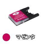 ブラザー (BROTHER) 互換インクカートリッジ LC12M(マゼンタ) 単品1本 MFC-J6910CDW MFC-J6710CDW MFC-J6510DW MFC-J5910CDW MFC-J960DN/DWN PRIVIO