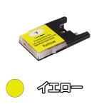 ブラザー (BROTHER) 互換インクカートリッジ LC12Y(イエロー) 単品1本 MFC-J6910CDW MFC-J6710CDW MFC-J6510DW MFC-J5910CDW MFC-J960DN/DWN PRIVIO