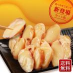 珍味 おつまみ チーズ いか 北海道名産 カマンベール入り カットチーズいか3袋セット 全国送料無料 お徳用 メール便 お酒のおつまみ ビール