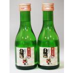 日本酒 お酒 プレゼント ギフト プレゼント ギフト 激辛!ハバネロの酒 おしのちゃんハバネロ酒180ml×2本