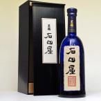 2016年 お歳暮 黒龍 石田屋 720ml 日本酒 2016年冬季 瓶詰め
