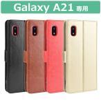 Galaxy A21 / SC-42A ケース カバ ー 手帳 レザー ストラップ付 フリップ スタンド カード収納