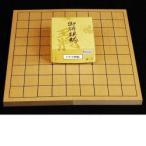 折将棋盤5号木製駒セット A