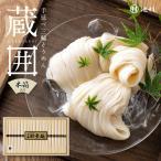 三輪そうめん 蔵囲 木箱 40束 にゅうめん 素麺 お取り寄せ 北海道・沖縄・離島は別途1,000円