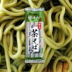 茶そば「宇治抹茶蕎麦」 200g