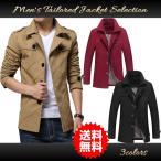 ジャケット メンズ テーラードジャケット コート スプリングコート スタイリッシュ カジュアル テラジャケ コットン