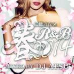 春・R&B・洋楽・アリシアキーズ【MixCD】春に聴きたいR&B 2014 / DJ Atsu[M便 2/12]