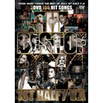 PV集・2014年上半期ベスト・洋楽・ケイティーペリー【DVD】Good Music Videos -The Best