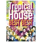 ハウス・トロピカル・ベスト【洋楽DVD・MixDVD】Tropical House Best Best / V.A[M便 6/12]