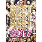 【洋楽DVD・MixDVD】Best Best Best 2017 / V.A[M便 6/12]