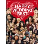 【洋楽DVD・MixDVD】Happy Wedding Best / V.A[M便 6/12]