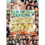 洋楽DVD 2020 フルムービー集 最強の選曲 洋楽DVD MixDVD New PV Full Carnival -Best Of 2020 Next Hits- / V.A[M便 6/12]