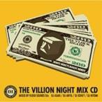 ショッピングhitomi ブチ上げParty Mix!!The Villion Night Mix CD -2CD- / DJ Asari & DJ Anyu & DJ Kohey & DJ Hitomi[M便 2/12]
