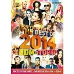 アリアナグランデ・洋楽・PV集【DVD】Don't Stop The Party -The Best Of 2014 EDM vs Top40- / V.A.[M便 6/12]【MixCD24】