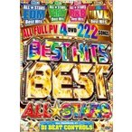 アビーチー・セレーナゴメス【洋楽 DVD・MixDVD・MIX DVD】Best Hits Best All★Stars / DJ Beat Controls[M便 6/12]