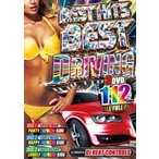 送料無料【洋楽DVD・MixDVD】Best Hits Best -Driving- / DJ Beat Controls[M便 6/12]