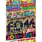 送料無料【洋楽DVD・MixDVD】Ultra EDM Best 2016-2017 / DJ Beat Controls[M便 6/12]