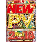 【洋楽DVD・MixDVD】New PV 2018 No.1 Best / DJ Beat Controls[M便 6/12]