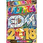 【洋楽DVD・MixDVD】Ultra EDM 2018 No.1 Best / DJ Beat Controls[M便 6/12]