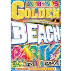 【洋楽DVD・MixDVD】Golden Beach Party Best / DJ Beat Controls[M便 6/12]