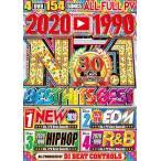 洋楽DVD 30年間 歴史的ベスト盤 4枚組 洋楽DVD MixDVD 2020-1990 No.1 Best Hits Best / DJ Beat Controls[M便 6/12]