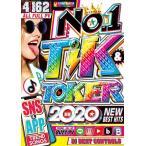 【★再再再再再入荷★】4枚組 PV集 2020 ティックトック 最新 トレンド 洋楽DVD MixDVD No.1 Tik & Toker 2020 / DJ Beat Controls[M便 6/12]