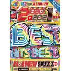 4枚組 2020 2021 最新 ベスト 満足度MAX 爆売れシリーズ 洋楽DVD MixDVD 2020-2021 Best Hits Best / DJ Beat Controls[M便 6/12]