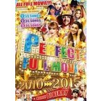 洋楽・アリアナグランデ・ピットブル【DVD】Perfect Full Movie 2010-2015 / DJ Berry[M便 6/12]【MixCD24】