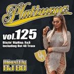 【洋楽CD・MixCD】Platinumz Vol.125 / DJ Bo[M便 1/12]