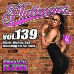 新譜 R&B ヒップホップ 2020年1月 流行先取り【洋楽CD・MixCD】Platinumz Vol.139 / DJ Bo[M便 1/12]