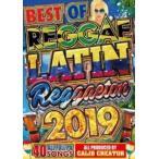 レゲエ ラテン レゲトン ダディーヤンキー メジャーレイザー【洋楽DVD・MixDVD】Best Of Reggae Latin Reggaeton 2019 / Calib Creator[M便 6/12]