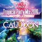 Epix 33 -The Best Of Latin   Reggaeton-   DJ Caujoon
