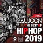 DJ Caujoon ヒップホップ 2019年 ヒット曲 スヌープドッグ ニッキーミナージュ【洋楽CD・MixCD】Epix 37 -The Best Of HIPHOP 2019- / DJ Caujoon[M便 2/12]