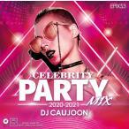 パーティー お洒落 DJコージュン セレブリティー NYスタイル 洋楽CD MixCD Epix 53 -Celebrity Party Mix 2020-2021- / DJ Caujoon[M便 2/12]