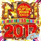 【洋楽CD・MixCD】No.1 Super Bass -2017 1st Half Best- / DJ 2Click[M便 2/12]