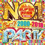 【洋楽CD・MixCD】No.1 Super Bass -Party 2000-2018- / DJ 2Click[M便 2/12]