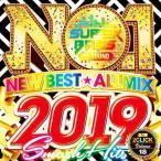 【洋楽CD・MixCD】No.1 Super Bass 2019 New Best / DJ 2Click[M便 2/12]