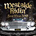【洋楽CD・MixCD】Westside Ridin' Vol. 46 -Best West 2018- / DJ Couz[M便 2/12]