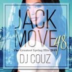 【洋楽CD・MixCD】Jack Move 48 -The Greatest Spring Hits 2019- / DJ Couz[M便 2/12]