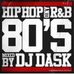 80年代HIPHOP ・R&Bの決定版!!!