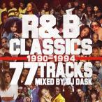 【洋楽CD・MixCD】R&B Classics 77 Tracks 1990-1994 / DJ Dask[M便 2/12]