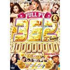 【洋楽DVD】6DVD 362Song 100,000,000 Play #Bonus Pack Pro.  / DJ Cha-Cha*