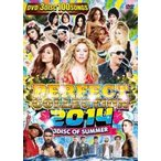 PV集・洋楽・アリアナグランデ【DVD】Perfect Collection 2014-3Disc Of Summer- / DJ Diggy[M便 4/12]