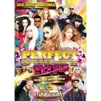 アリアナグランデ・洋楽・PV集【DVD】Perfect Collection 2014-3Disc Of Brandnew- / DJ Diggy[M便 6/12]