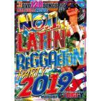 【洋楽DVD・MixDVD】No.1 Latin Reggaeton Party 2019 / I-Square[M便 6/12]