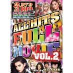 洋楽・EDM・ニッキー・ミナージュ【DVD】All Hits Full Movie Vol.2 / DJ★Star[M便 6/12]
